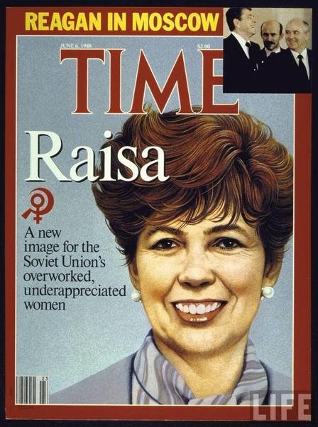 Фото №19 - Женщина с огромным сердцем и нелегкой судьбой: все о Раисе Горбачевой — единственной официальной первой леди СССР