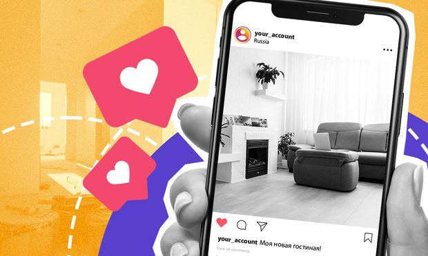 Фото №1 - Инстаграм-аккаунты, которые заменят вам лекции по дизайну