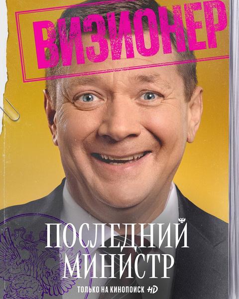 Фото №2 - КиноПоиск подвел итоги года