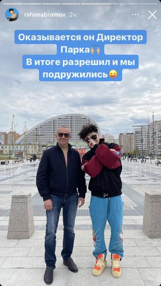 Фото №2 - Милота дня: как Рахим поддерживает Дину Саеву 🥰