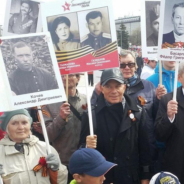 Олег Газманов в Перми