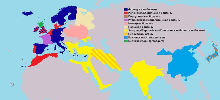 Фото №1 - Карта: Как раньше называли сифилис в Европе
