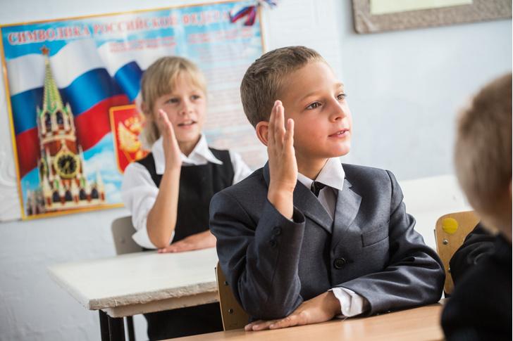 Фото №2 - Как получить 10 тысяч на ребенка в августе 2021 года
