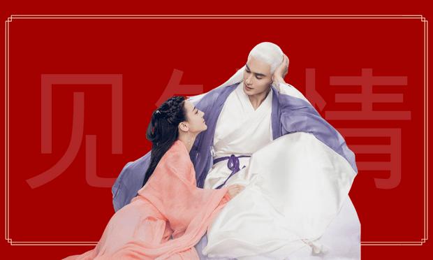Фото №10 - 10 красивых китайских слов и выражений, у которых нет аналогов в других языках