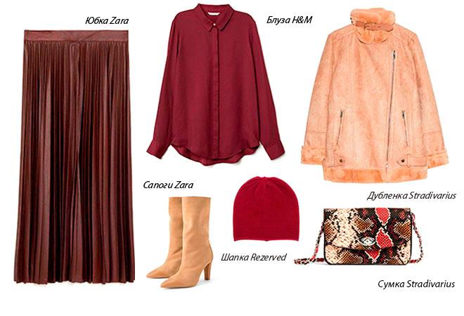 Фото №3 - 5 модных способов носить плиссированную юбку зимой