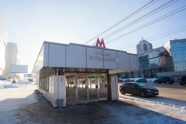 Фото №4 - Влияет ли на стоимость жилья открытие станции метро?