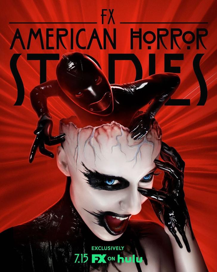 Фото №1 - Стали известны подробности специального сезона «Американской истории ужасов»