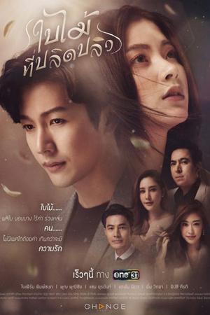 Фото №1 - Горячие лакорны: топ-10 лучших тайских сериалов