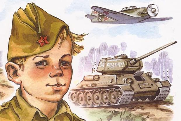 Фото №1 - Самые интересные детские книги о Великой отечественной войне