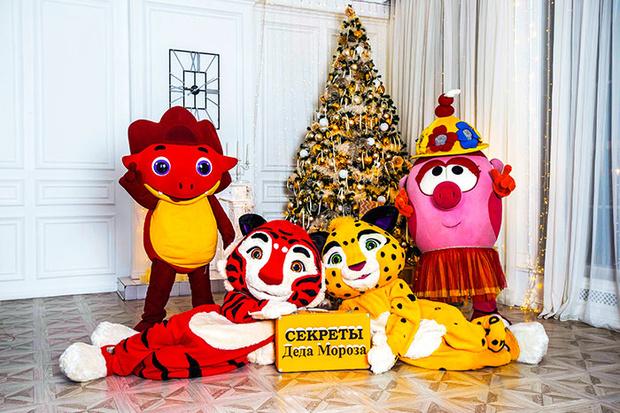 Фото №2 - Новогоднее мегашоу «Главный секрет Деда Мороза» в Крокусе