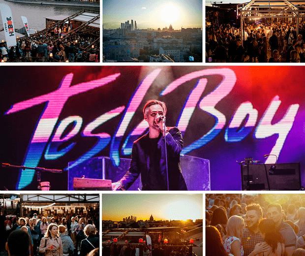 Фото №1 - Tesla Boy откроет фестиваль Roof Fest в столице