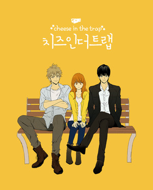 Фото №10 - Топ-15 лучших корейских дорам по вебтунам (рейтинг IMDb) 🏆