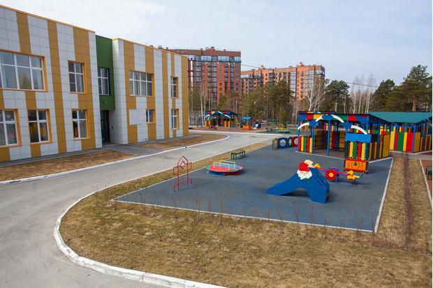 Фото №39 - Каким бывает в Новосибирске «Начало мая»