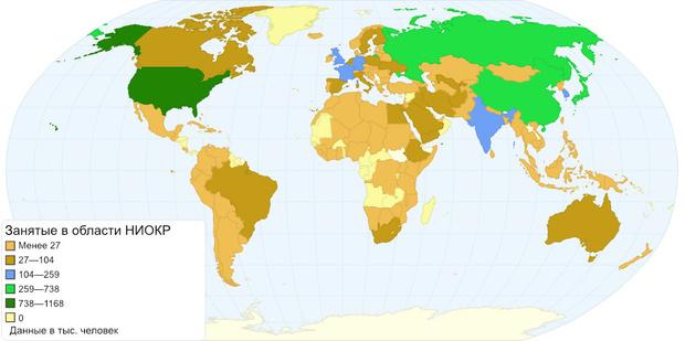 Фото №1 - Карта: количество ученых и инженеров в странах мира