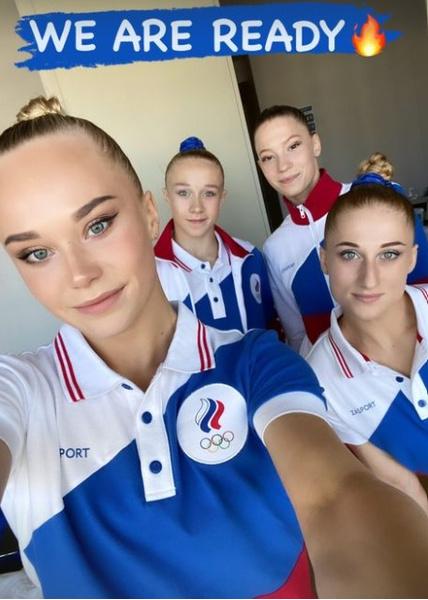Фото №5 - «Девчонки, ваши слезы— вот золото!»: в Сети восхищены разгромной победой сборной по спортивной гимнастике в Токио