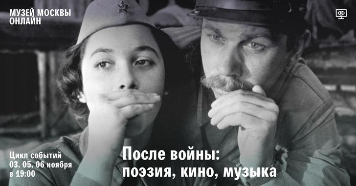Фото №4 - «Ночь искусств» в Музее Москвы