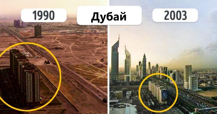 Фото №1 - 10 пейзажей, которые неузнаваемо изменило время
