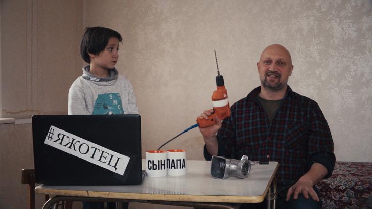 Фото №6 - Гоша Куценко понял, как сделать из сына настоящего мужика