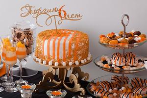 Фото №9 - «Тигриный» день рождения