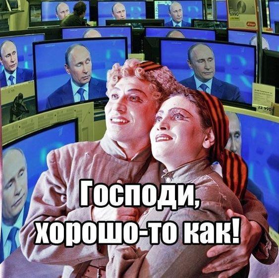 Фото №1 - «Надо ввести налог на голову»: шутки и мемы о прямой линии с Владимиром Путиным