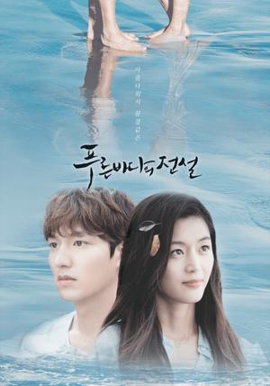 Фото №7 - Must watch: дорамы со звездой «Королевы Чорин» Щин Хе Сон