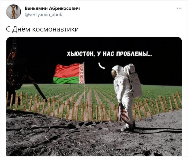 Фото №1 - Лучшие шутки про День космонавтики