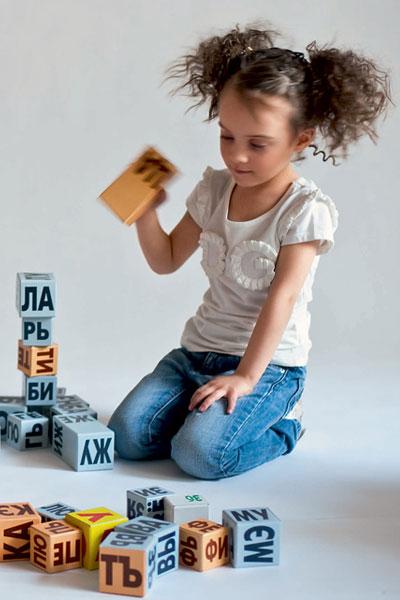 Фото №2 - Волшебные кубики Зайцева