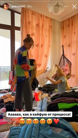 Фото №1 - Как прошел день Дины Саевой в Dream Team House?