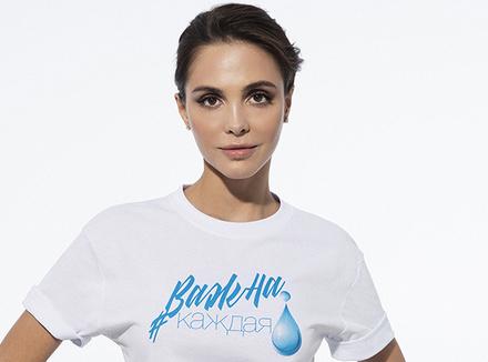 Социальная кампания ENHEL GROUP в рамках международного Дня Воды