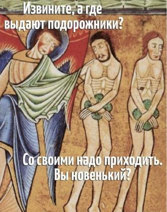 Фото №8 - 10 самых популярных заблуждений о жизни в Средневековье