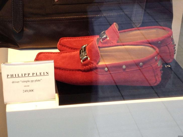 Фото №12 - Пять видов обуви, которую называли уродской, но всё равно массово носили