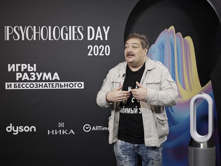 Фото №4 - Как прошла конференция Psychologies Day 2020