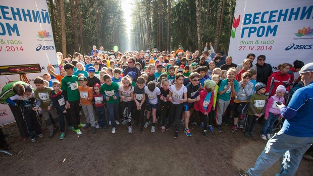 Фото №1 - Состоится детский забег в рамках полумарафона Осенний гром 2014