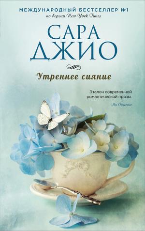Фото №5 - 5 добрых книг, которые помогут пережить зиму