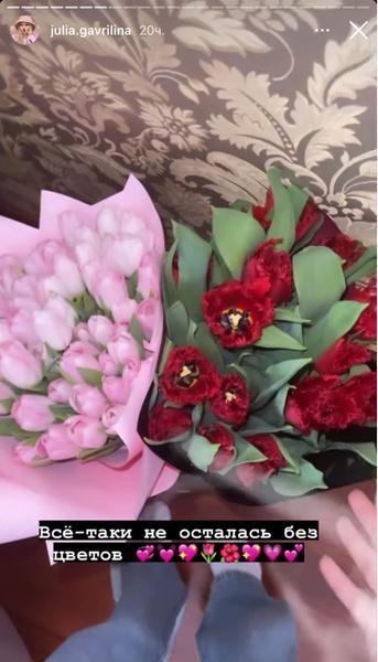 Фото №2 - Юля Гаврилина намекнула, что не получила подарок на 8 марта от Дани Милохина