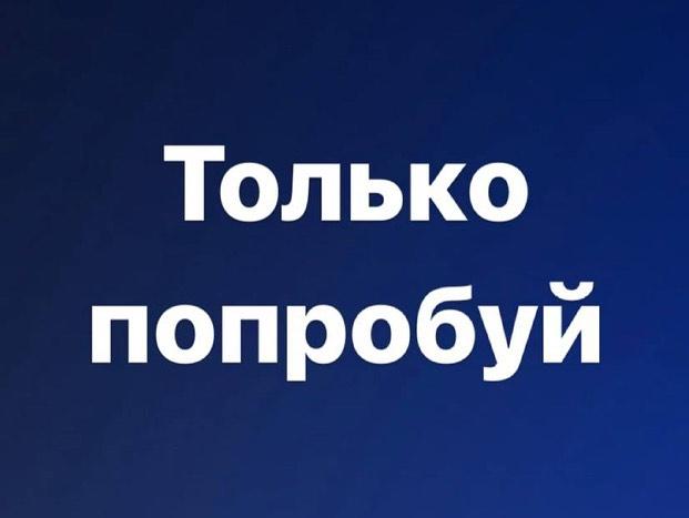 Фото №14 - Навальный сообщил, что думает отрастить усы. «Твиттер» предложил свои смешные варианты