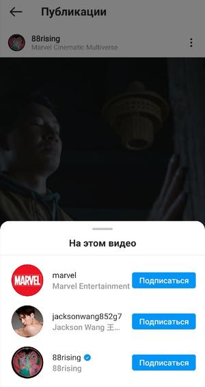 Фото №4 - Что общего у Джексона Вана из GOT7 и нового фильма Marvel?