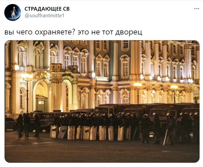 Фото №9 - Шутки среды и советский пломбир