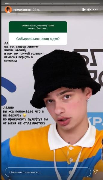 Фото №2 - Олег Романенко признался, что скучает по Dream Team House 💔