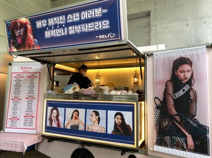 Фото №4 - Чон Хо Ён из «Игры в кальмара» рассказала, как она подружилась с Дженни из BLACKPINK 😍