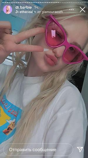 Фото №20 - Мир Барби: что подарили Диане Астер на день рождения 😍