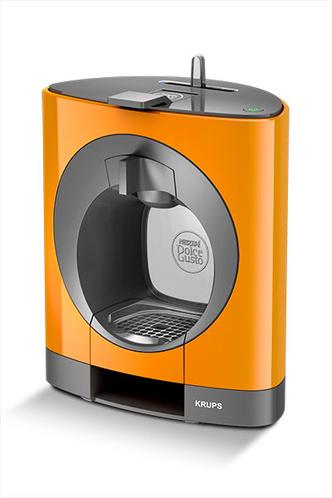 Фото №3 - Новая кофеварка от Krups и Nestlé меняет привычки своих хозяев