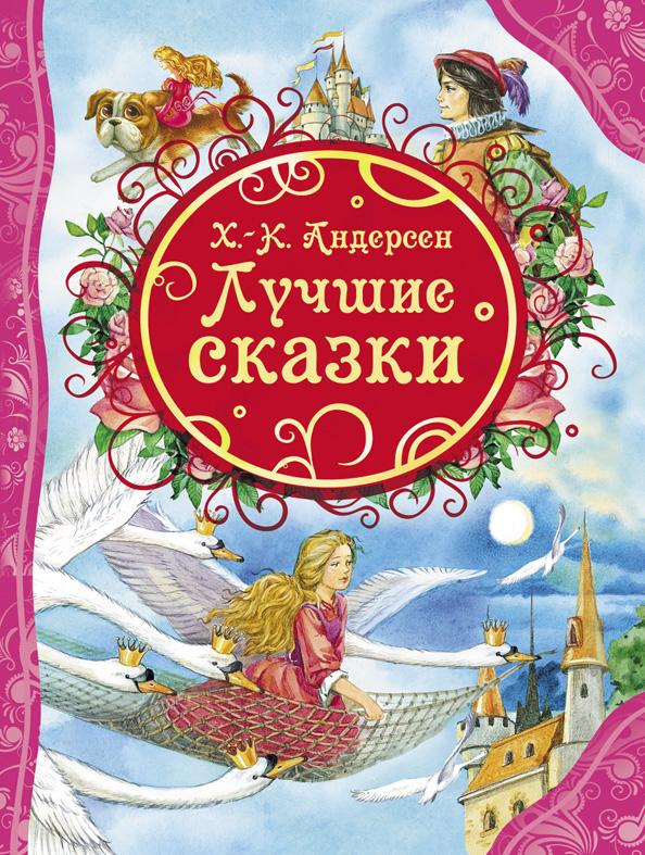 Фото №7 - Книжки на полку: для детей от 5 до 6 лет