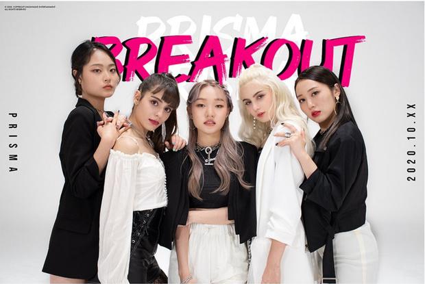 Фото №3 - Как стать айдолом: выиграй бесплатное обучение в K-pop Академии и проведи лето 2021 в Сеуле 😍