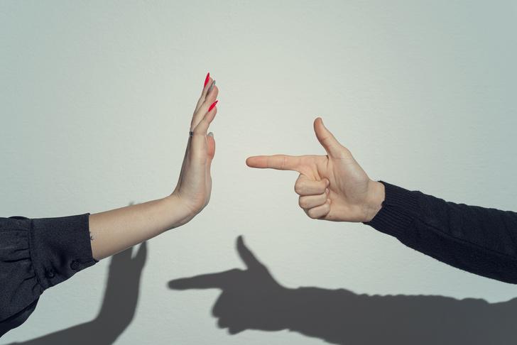 Фото №1 - Учимся говорить нет