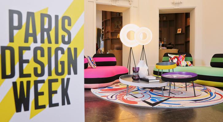 Фото №5 - 9— 18 сентября в Париже пройдет Paris Design Week