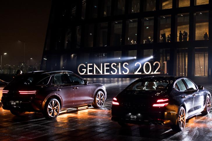 Фото №2 - Еще парочку! Премиальный бренд Genesis привез в Россию сразу две новинки