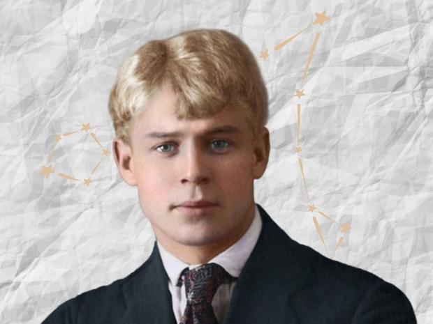 Фото №12 - Литературный гороскоп: какой ты русский писатель по знаку зодиака ✨