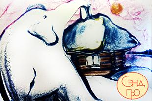 Фото №2 - Песочная ёлка «Как ёжик с медвежонком зиму зимовали…» в доме архитектора
