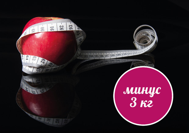 Фото №3 - Разгрузочные дни для похудения: лучшие из лучших